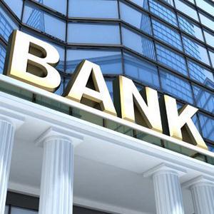 Банки Волги