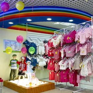 Детские магазины Волги