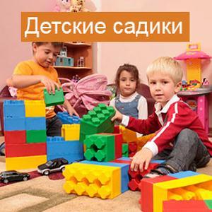 Детские сады Волги