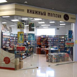 Книжные магазины Волги