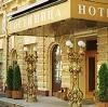 Гостиницы в Волге