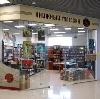 Книжные магазины в Волге