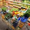 Магазины продуктов в Волге