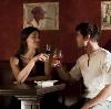 Рестораны, кафе, бары в Волге