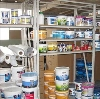 Строительные магазины в Волге